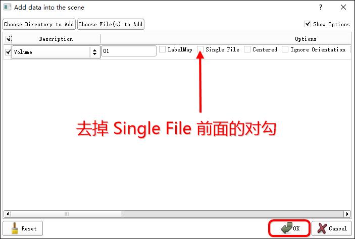 CT图片三维重建方法之3DSlicer篇