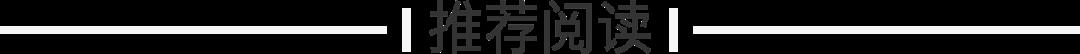 中国脑血管病临床管理指南--脑出血临床管理(2019)
